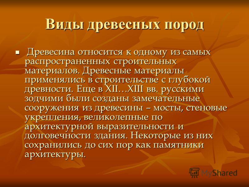 Изложение по татарскому языку класс ипекэй spicburking  Изложение по татарскому языку 9 класс ипекэй