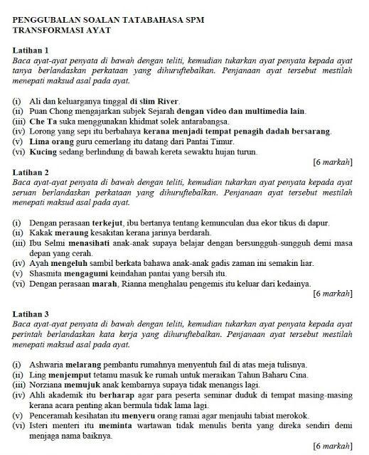 Laman Blog Cikgu Tan Cl
