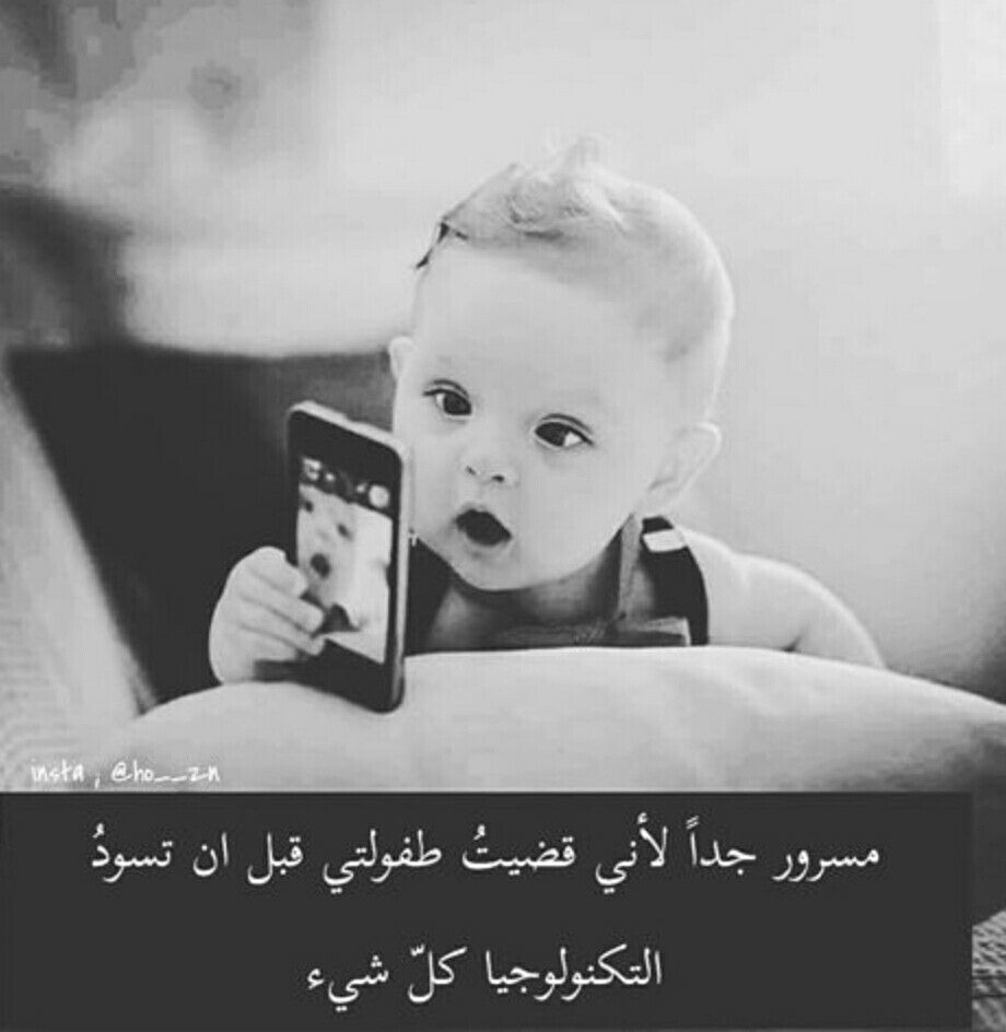 Pin By Trust Her On Quotes Sayings Arabic Words Arabic Quotes Quotes