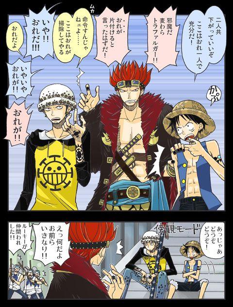 3船長コントnorのイラスト Pixiv One Piece