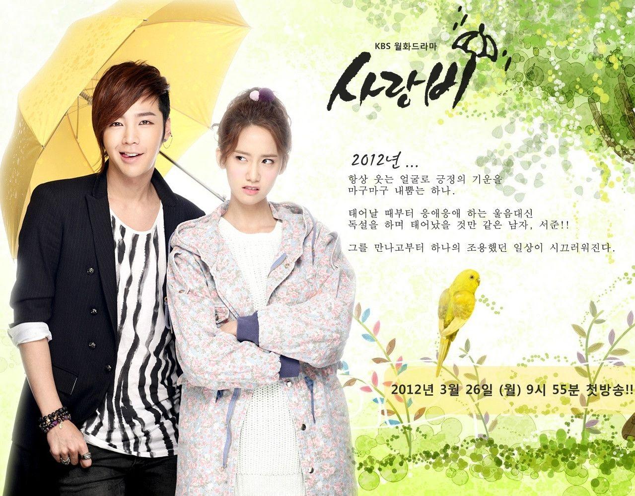 Im Yoona Movie List Best ♥love rain♥ jang geun suk / im yoon ah | korean movie / drama