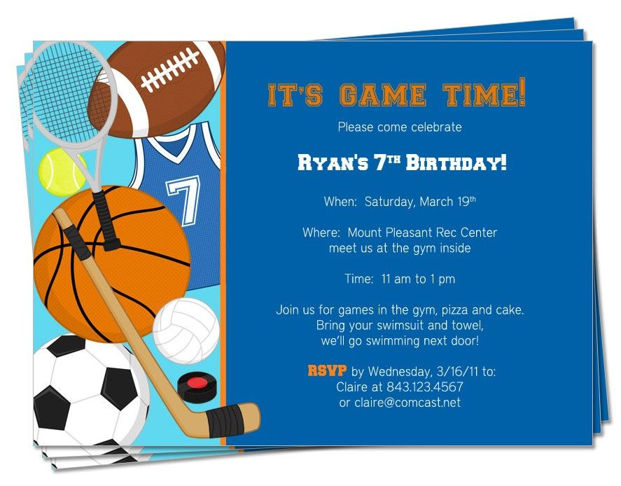 Printable Birthday Sports Theme Invitation Game Time Sports Theme Birthday Sports Birthday Sports Invitations