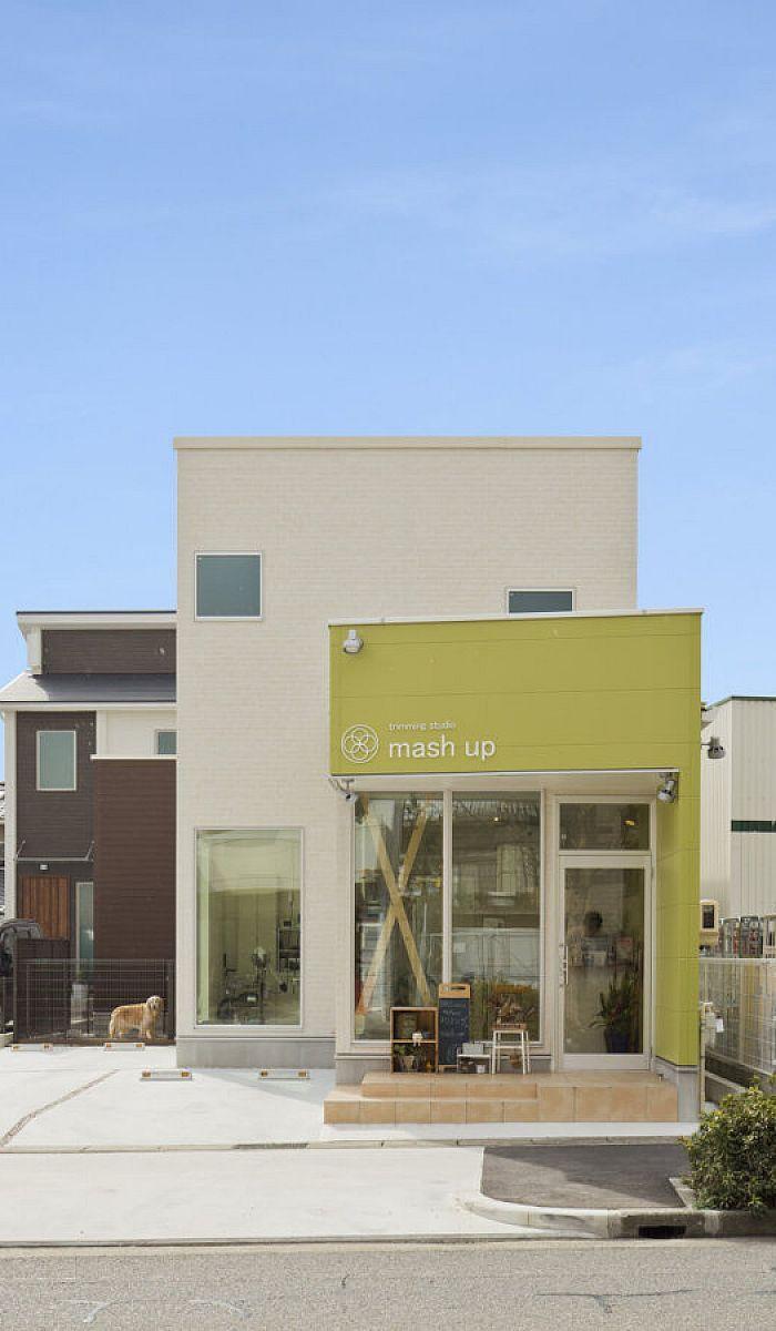 夢だった愛犬との暮らし、店舗併用のシンプルな住まい|施工実績|愛知・名古屋の注文住宅はクラシスホーム
