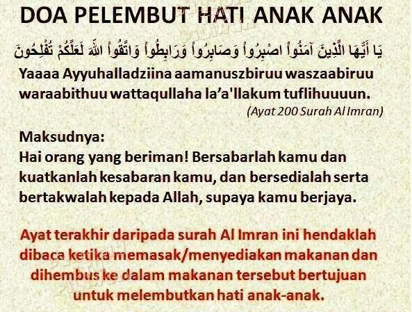 The Power Of Doa Doa Islamic Quotes Iman