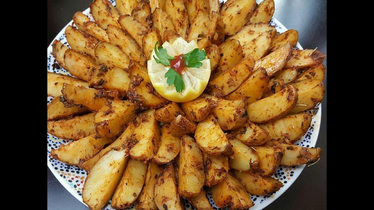 بطاطس محمرة في الفرن بتتبيلة و لا أروع Recette De Potatoes Au Four