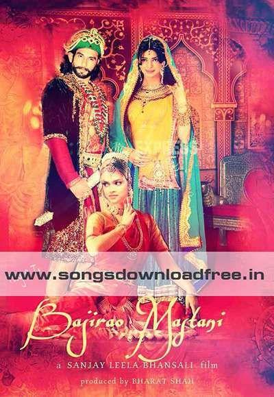 Gajanana Bajirao Mastani Hindi Film Mp3 Song Download Free Mastani Movie Subtitles Hindi Movie Song