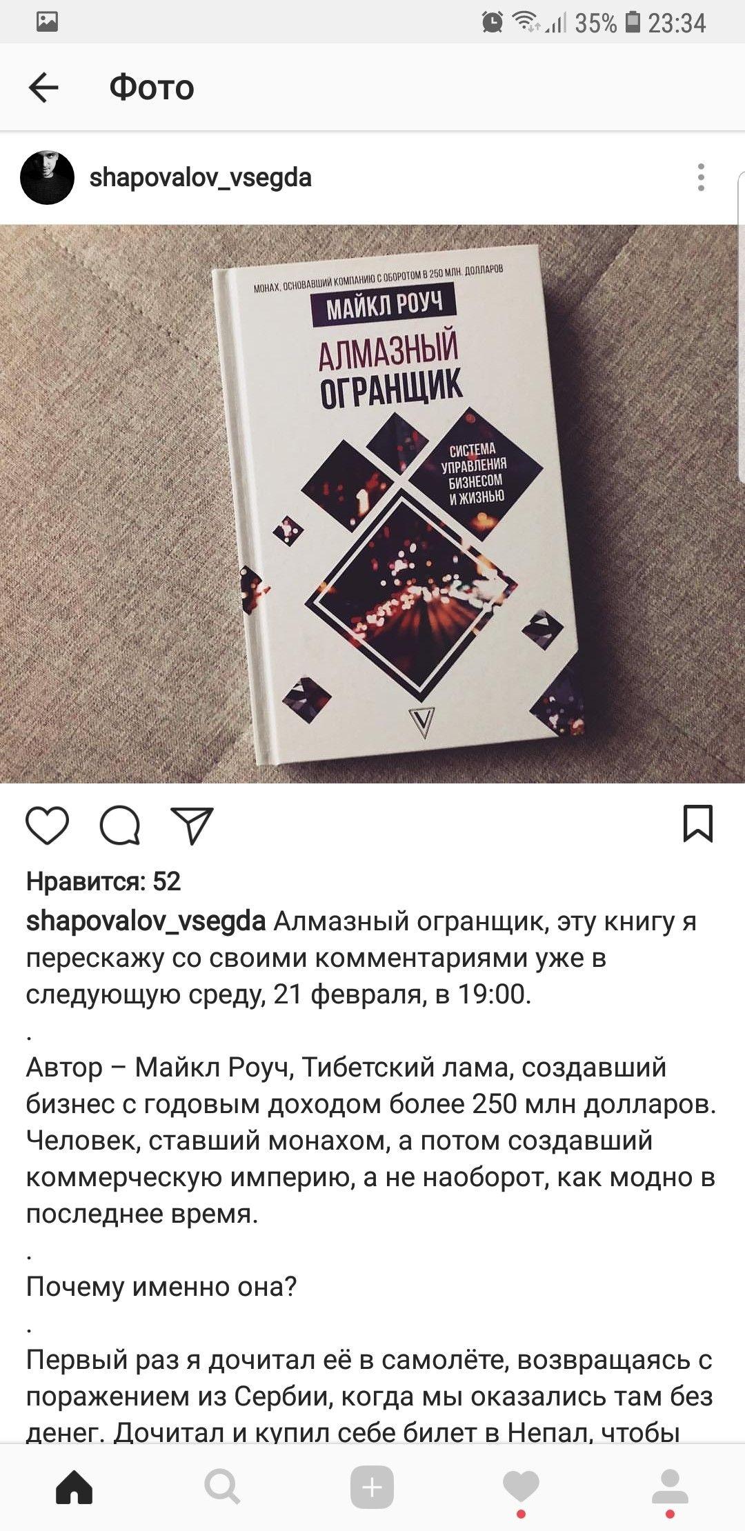 пин от пользователя хмелькова анастасия на доске книги книги