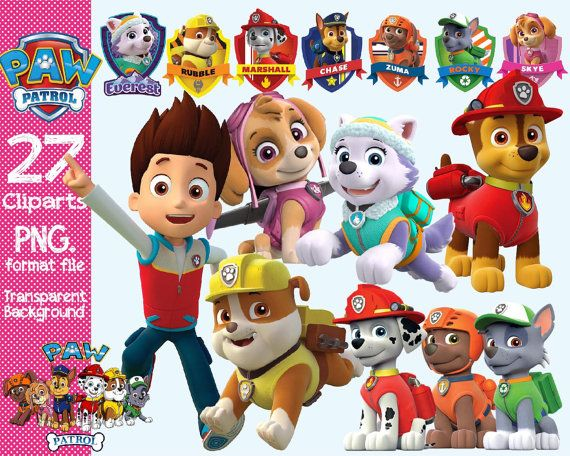 Paw Patrol Clipart Transparent Background By Anythingincards