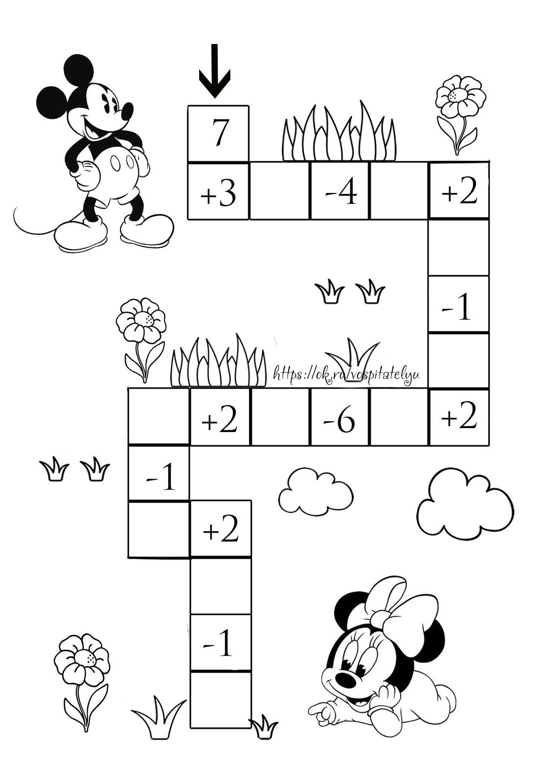 Math Activities Preschool