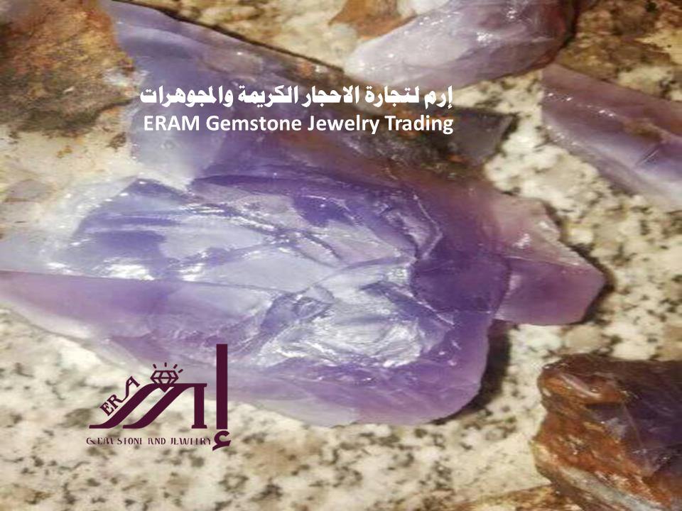 خام العقيق اليمني البنفسجي النادر و الجميل Agate الاصلي 100 Crystals Rocks And Crystals Gemstones