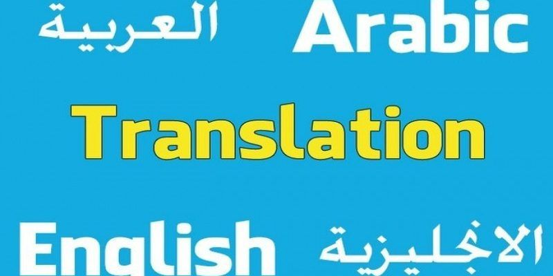 ترجمة جني بالانجليزي