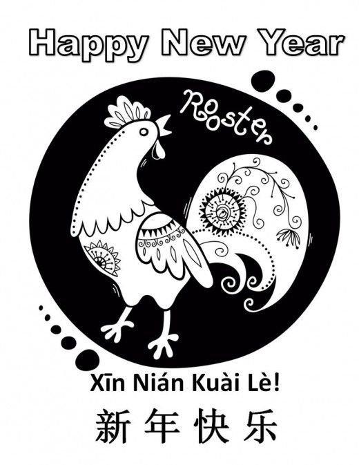 coloring sheet with Chinese characters for \
