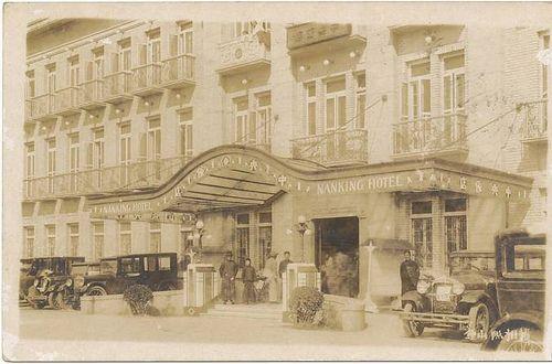https://flic.kr/p/7t6beN | 中央饭店 Nanking Hotel, Shanghai 1920s
