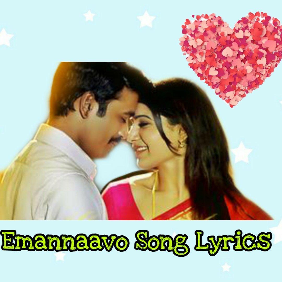 Emannavo Song Lyrics Nava Manmadhudu In 2020 Song Lyrics Songs Lyrics