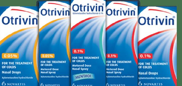 7 فوائد لقطرة أوتريفين للأنف والأذن Nasal Spray Spray Treatment