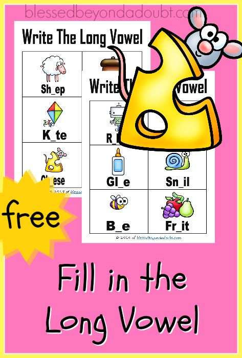 FREE long vowel sounds worksheets! Super CUTE! | Kid Blogger ...