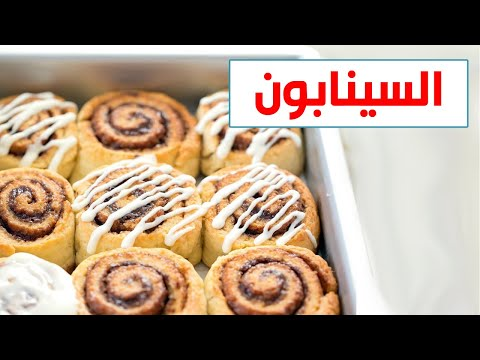 Pin By كاليماري On Home Food Breakfast Cereal