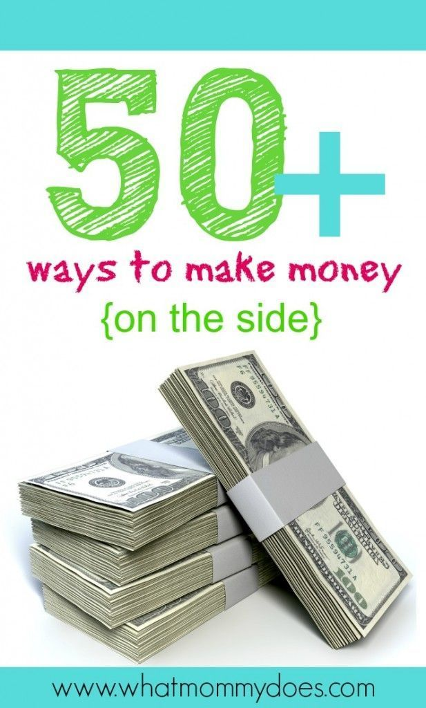 Ideas To Make Extra Money On The Side Extra Money Yard