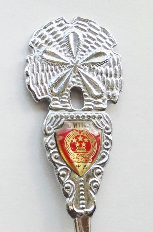 Collector Souvenir Spoon China National Emblem Coat of Arms Sand Dollar Figural