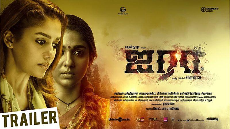 Airaa Movie Official Trailer