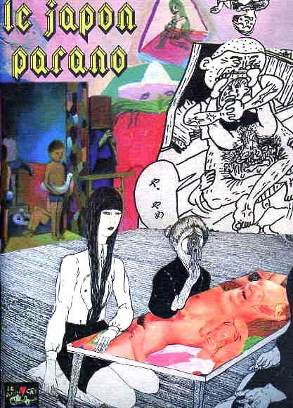 Le Japon Parano by Various (Le Dernier Cri)