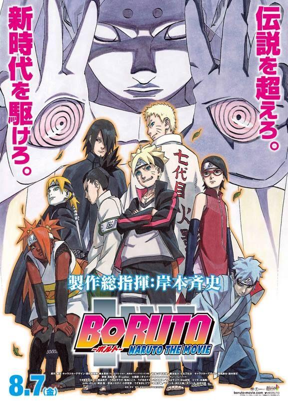 Naruto Shippuuden Film 8 - Boruto VOSTFR - Animes-Mangas-DDL.com