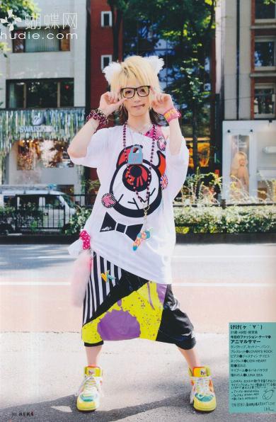 Keke~ Head to toe Super Lovers. Featured in KERA magazine.