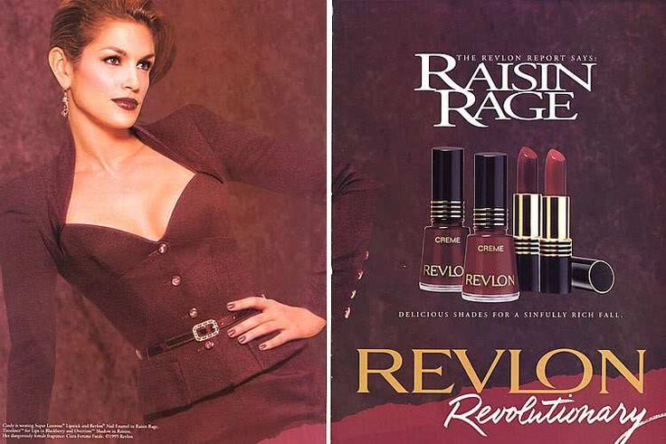 90 S Cosmetics Ad 1990s Revlon Ads Dark 90 S Lip Color With