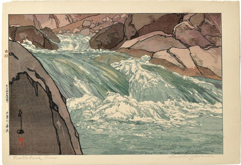 Rapids of the Nakabusa River  1926 Hiroshi Yoshida (1876-1950)