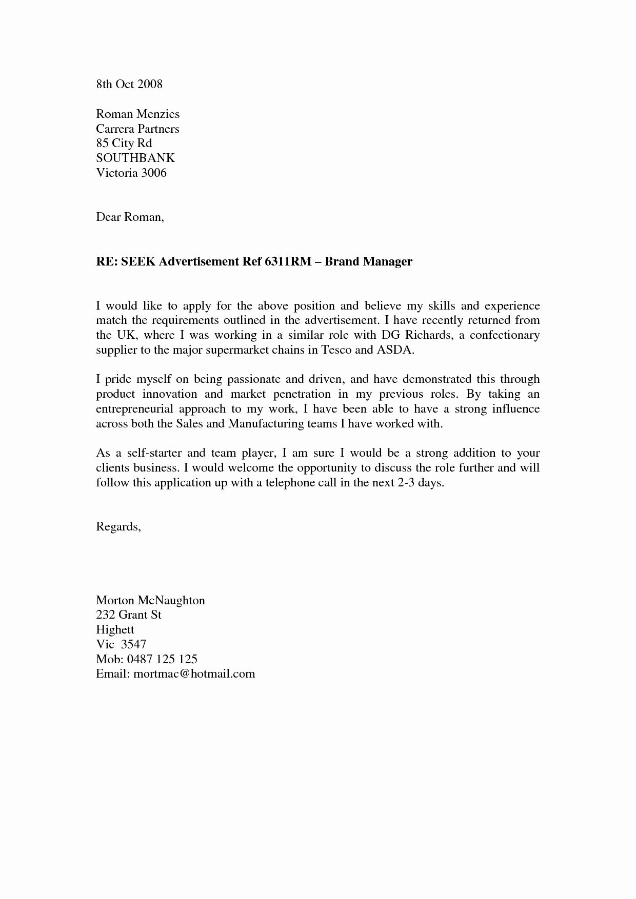 Cover Letter Template Uk No Experience Job cover letter