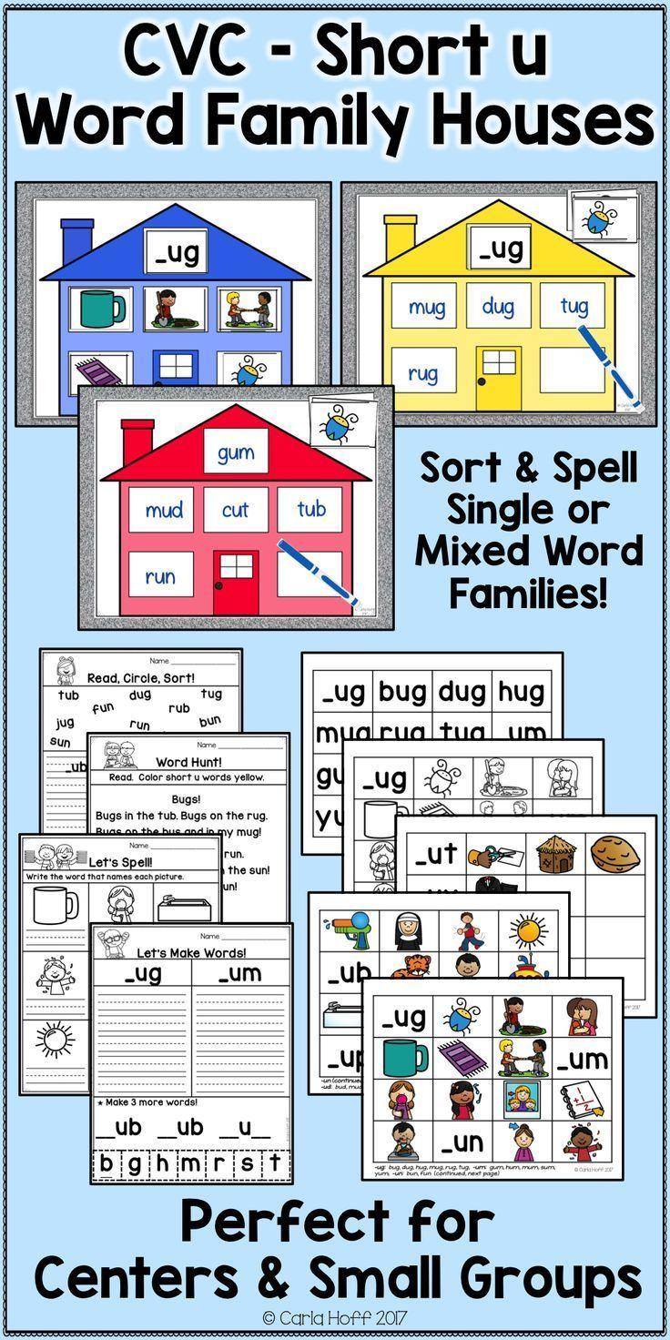 CVC Word Family Houses - Short u Centers