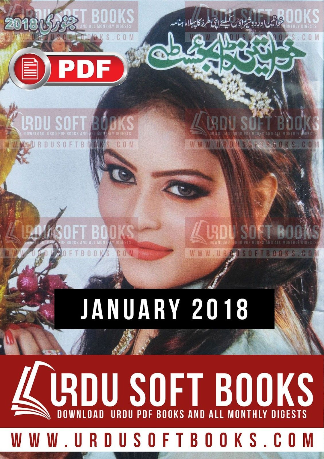 Khawateen Digest January 2016 Pdf