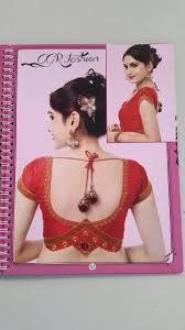 Image Result For Ggr Fashion Blouse Designs Books Blouse Designs Catalogue Fashion Blouse Design Blouse Designs