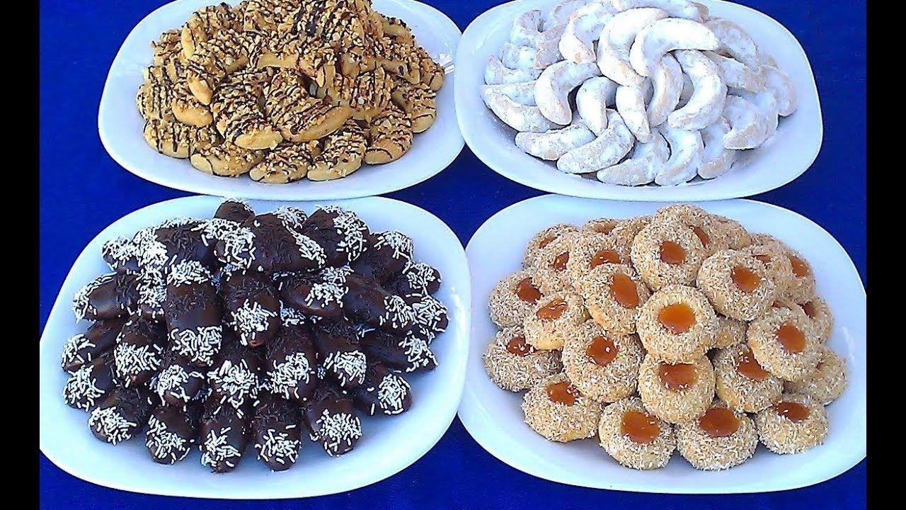 حلويات العيد حلوى بدون بيض باربعة اشكال مختلفة من نفس العجين اقتصادية بكمية كتيرة Youtube Food Waffles Breakfast
