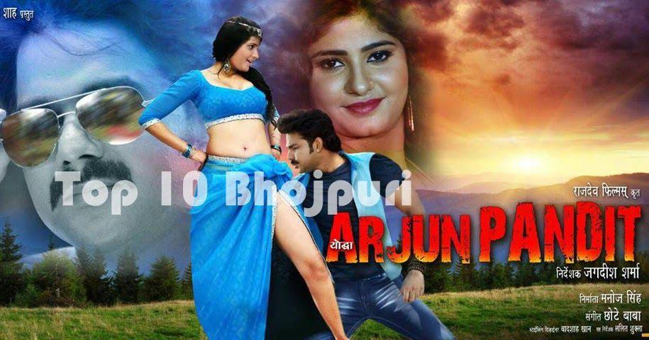 Pawan Singh Neha Shree Yodha Arjun Pandit Bhojpuri Movie 2017 Mt Wiki Providing Latest Yodha Arjun Pandit Film Full Star C Movies 2017 It Movie Cast It Cast