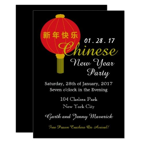 chinese new years party invitations chinese new year party lantern card