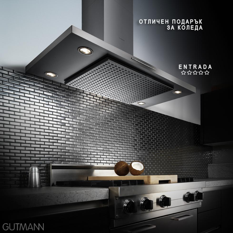 Koledni Podarci Luksozen Absorbator Za Kuhnya Entrada Bathroom Mirror Concrete Kitchen Kitchen Design