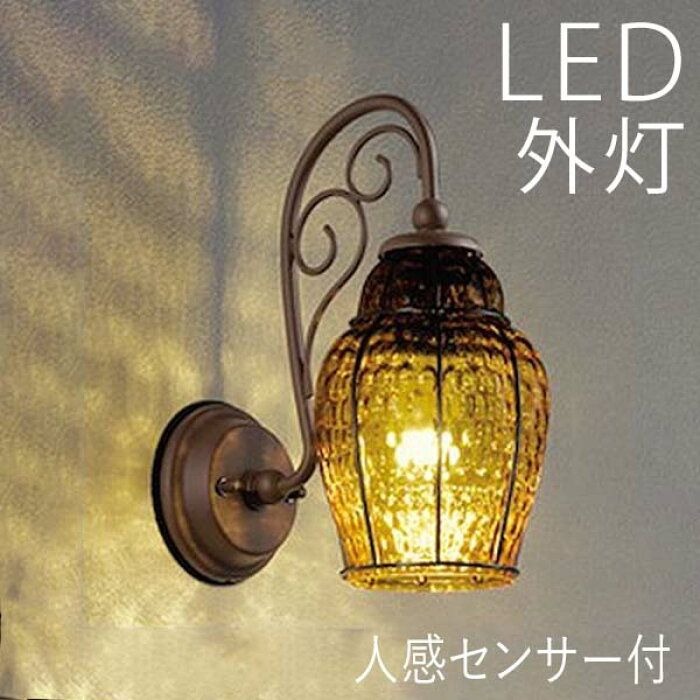 楽天市場 照明 Led 玄関 ポーチライト 壁付けライト おしゃれ 人感