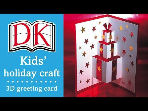 Kids christmas craft 3d greetings card youtube cards made kids christmas craft 3d greetings card youtube m4hsunfo