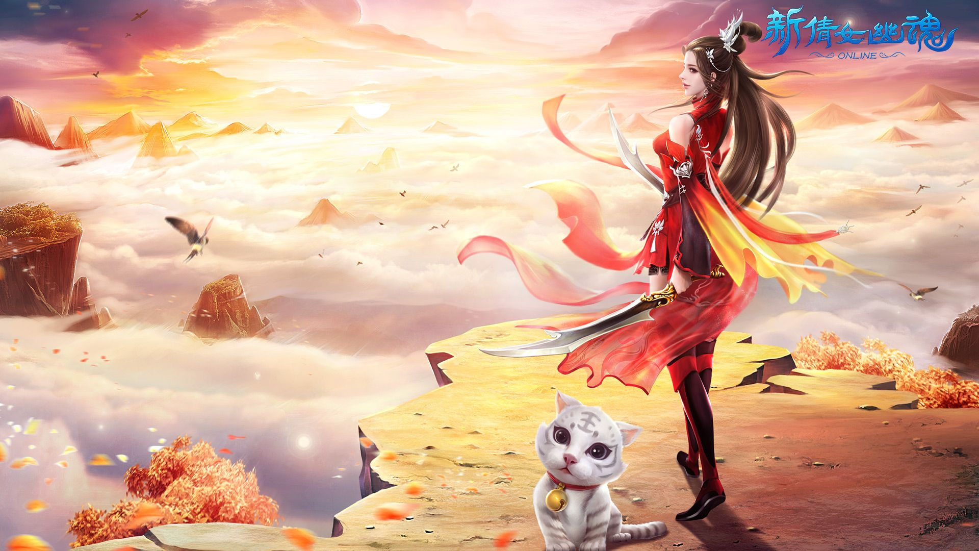 Chinese Ghost Story Game Hình, Trò chơi