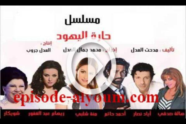 مسلسل حارة اليهود رمضان 2015 Labas Incoming Call Screenshot Incoming Call