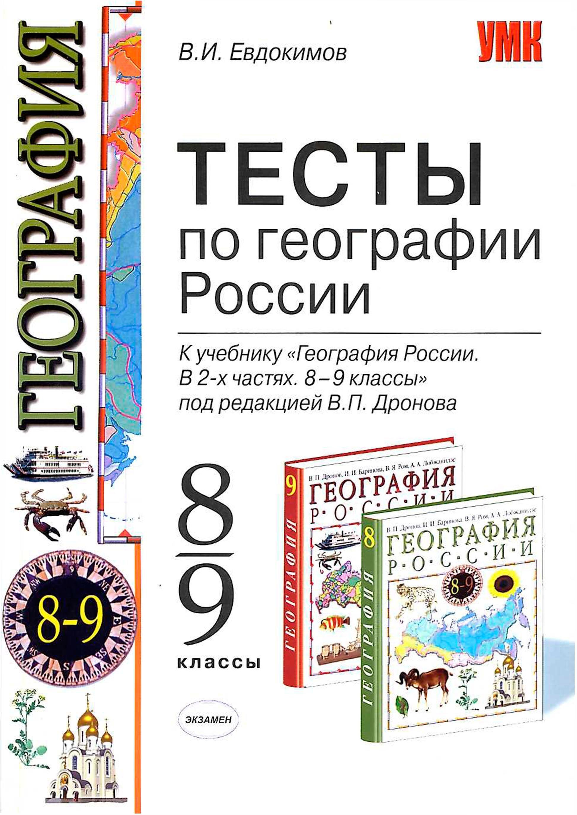 Оксана карпюк скачать учебник