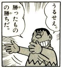 ドラえもん のおもしろコマ画像まとめ キャラ別名言 迷言 暴言 ネタ naver まとめ words doraemon funny comics