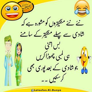 Adult nude jokes in urdu 6