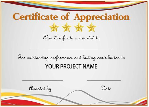 Simple But Good Certificates Downloadable  Certificates