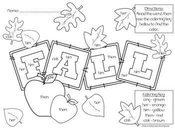 Sight Word Coloring Pages Packet First Grade Fall Themed Sight Word Coloring Sight Words Autumn Theme