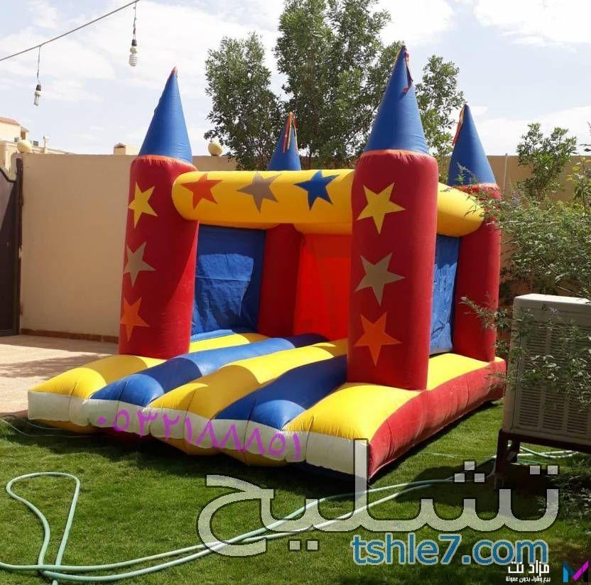 الحربي للألعاب الهوائية في الرياض وجدة 0532188851 نطيطات وملاعب صابونية وزحاليق للايجار في جدة Outdoor Bed Outdoor Decor Outdoor Furniture