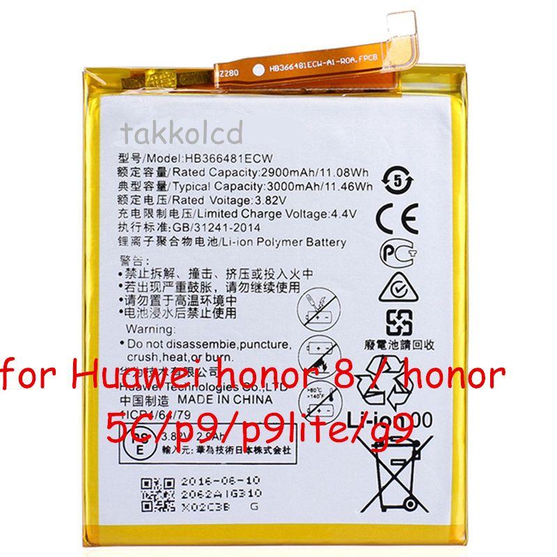 2019 的 for Huawei Battery for Huawei honor 8 / honor 5C
