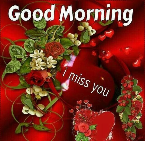 Good Morning I Miss You Good Morning Beautiful Text Good Morning Love Good Morning Wallpaper