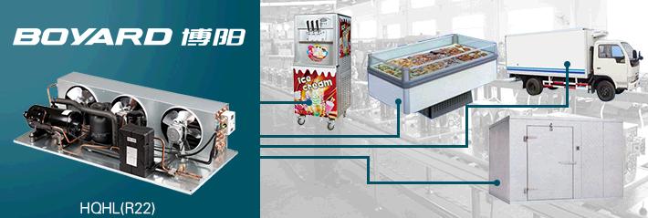 Zhejiang Boyang Compressor Co Ltd Lanxi We are the